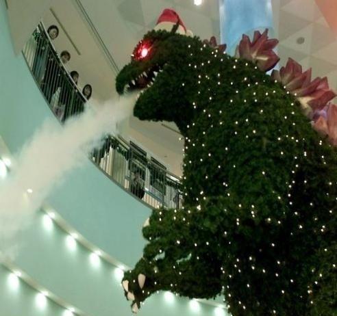 Godzilla mall 2