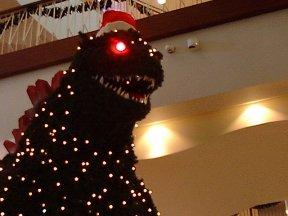 Godzilla mall